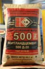 Портландцемент марки 500 с добавками ? ПЦ500-Д20