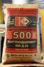 Сульфатостойкий портландцемент марки 500 ? ССПЦ500-Д20